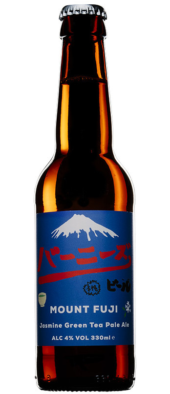 Barneys Mount Fuji