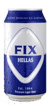 Fix Hellas Cans